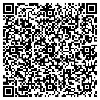 QR-код с контактной информацией организации ОТ ПЕТРОВИЧА