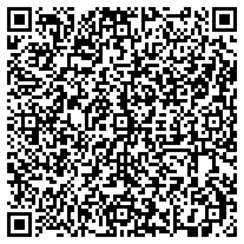 QR-код с контактной информацией организации ООО Клиар