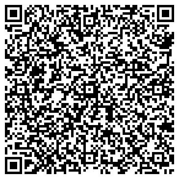 QR-код с контактной информацией организации ООО СОЛДОНПЛЭЙС