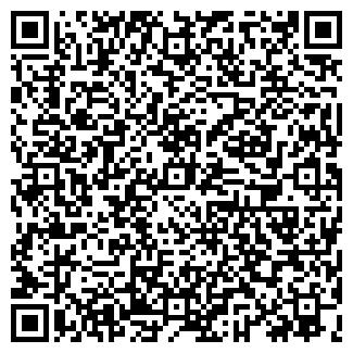 QR-код с контактной информацией организации ПЕРЕЦ, ООО