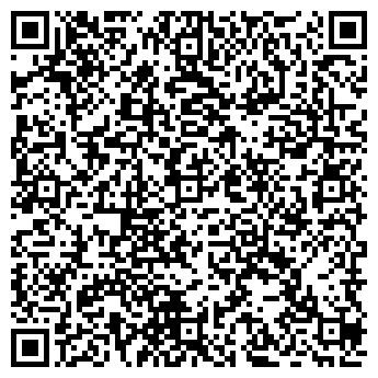 QR-код с контактной информацией организации ООО Lancman School