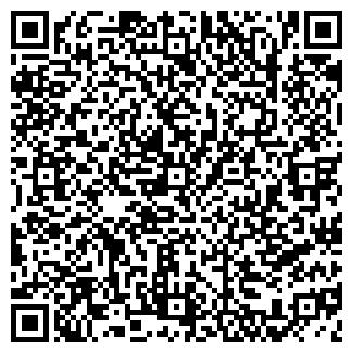 QR-код с контактной информацией организации ПРОДМАГ, ООО