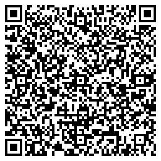 QR-код с контактной информацией организации РУБЛЕВА Л.А., ЧП