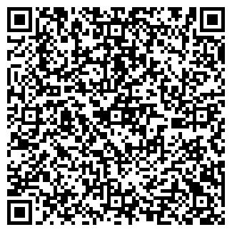 QR-код с контактной информацией организации СКАЗОЧНЫЙ