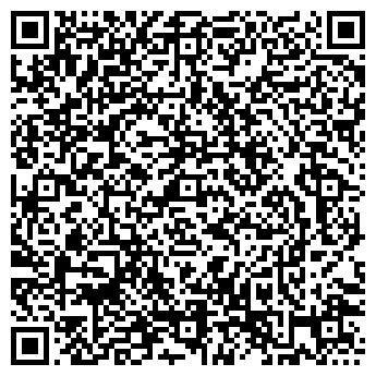 QR-код с контактной информацией организации СПУТНИК-ПРОД, ООО