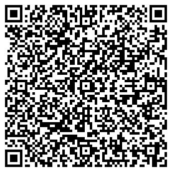 QR-код с контактной информацией организации ООО ЮСК
