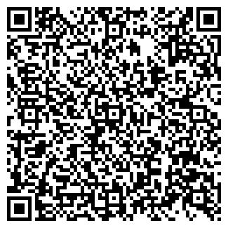 QR-код с контактной информацией организации СТАХАНОВСКИЙ