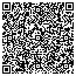 QR-код с контактной информацией организации УЛЬЯНОВСКИЙ