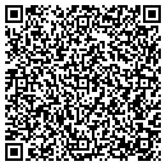 QR-код с контактной информацией организации ЭКОНОМНЫЙ