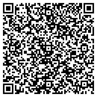 QR-код с контактной информацией организации ООО Vakio