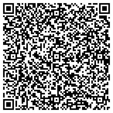 QR-код с контактной информацией организации ООО Регион-Иваново