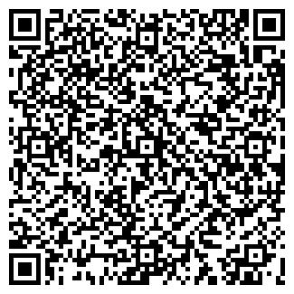 QR-код с контактной информацией организации ООО Массаж.