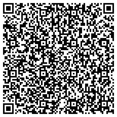 QR-код с контактной информацией организации ООО DoubleTree by Hilton Hotel Minsk