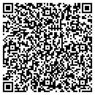 QR-код с контактной информацией организации ДОРОНИЧИ