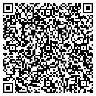 QR-код с контактной информацией организации ЕРОФЕИЧ
