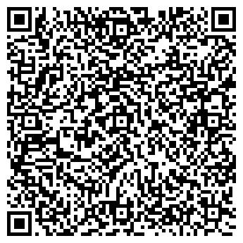 QR-код с контактной информацией организации ООО Dver1