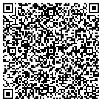 """QR-код с контактной информацией организации ООО """" Эксперт"""""""