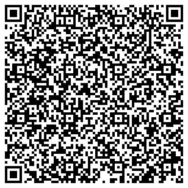 """QR-код с контактной информацией организации ООО Сервисный центр """"ICL - КПО ВС"""""""