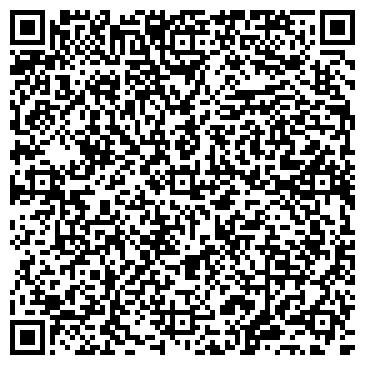 QR-код с контактной информацией организации ООО Векас