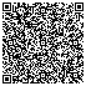 QR-код с контактной информацией организации ООО Dede