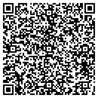 QR-код с контактной информацией организации ООО РУСАЛИ