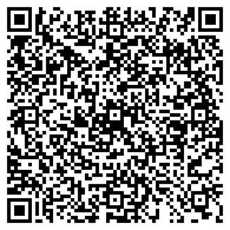 QR-код с контактной информацией организации КОФЕ