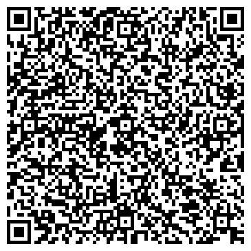 QR-код с контактной информацией организации ООО Дисконт центр