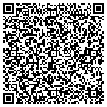 QR-код с контактной информацией организации ООО Мегаплан