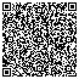 QR-код с контактной информацией организации ООО Парафарм