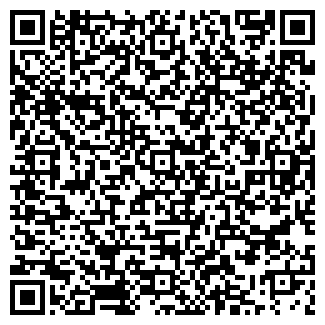 QR-код с контактной информацией организации ВЯТСКОЕ МАСЛО