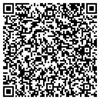 QR-код с контактной информацией организации QQnder