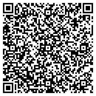 QR-код с контактной информацией организации МАРТИНИ