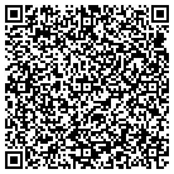 QR-код с контактной информацией организации ЧТУП Димиди Трэвел