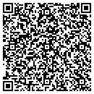 QR-код с контактной информацией организации ПИЩЕВИК ПЛЮС, ООО