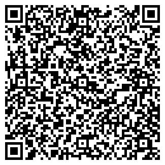 QR-код с контактной информацией организации ИП Автосервис