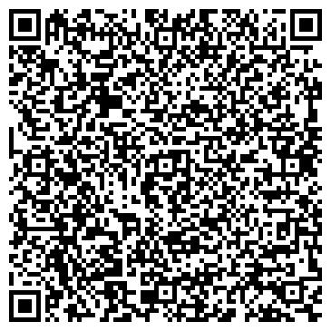QR-код с контактной информацией организации ООО Дом стоматологии