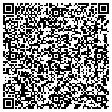 QR-код с контактной информацией организации ООО Ultimate Fitness