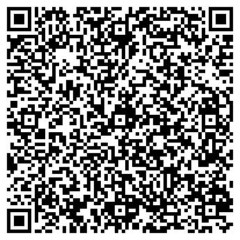 QR-код с контактной информацией организации ООО Честный колодец