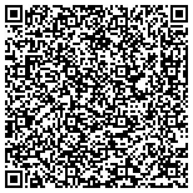 """QR-код с контактной информацией организации ООО """"Эталон"""" на Короленко"""