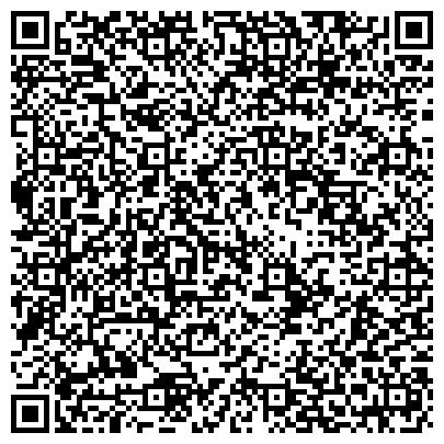QR-код с контактной информацией организации ООО Продажа/Купить пиявок на Волжской