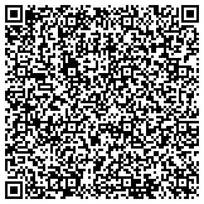 QR-код с контактной информацией организации ООО Продажа/Купить пиявок на Волоколамской