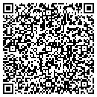 QR-код с контактной информацией организации КОМПАНИЯ НВ, ООО