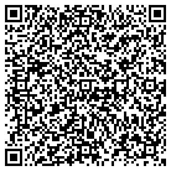 QR-код с контактной информацией организации ТОО Ак ниет