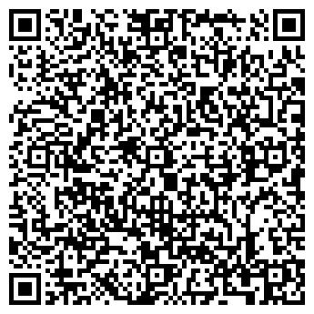 QR-код с контактной информацией организации Remontol