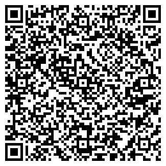 QR-код с контактной информацией организации ЭВЕРЕСТ МАГАЗИН