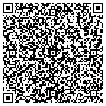"""QR-код с контактной информацией организации ООО """"Сберзайм"""" Новосибирск"""