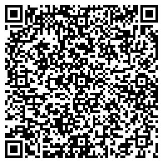 QR-код с контактной информацией организации ЯРАНИЧ
