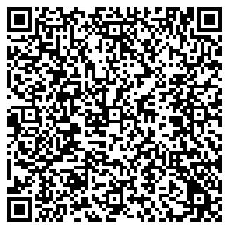 QR-код с контактной информацией организации СОВТЕК