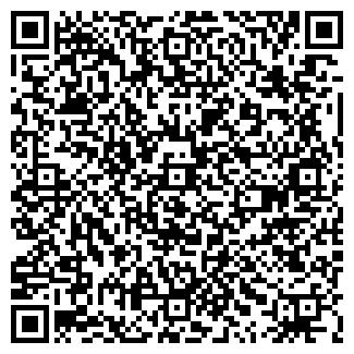 QR-код с контактной информацией организации ООО Консалт