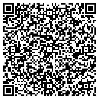 QR-код с контактной информацией организации ИЗГОТОВЛЕНИЕ КЛЮЧЕЙ